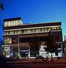 هتل-نارنجستان-ارس